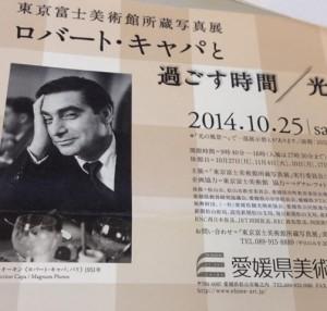 20141121社長ブログ3