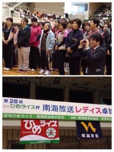 0202田中社長ブログ