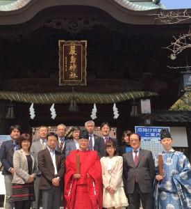 厳島神社祈願②