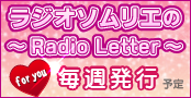 Radio Leteer