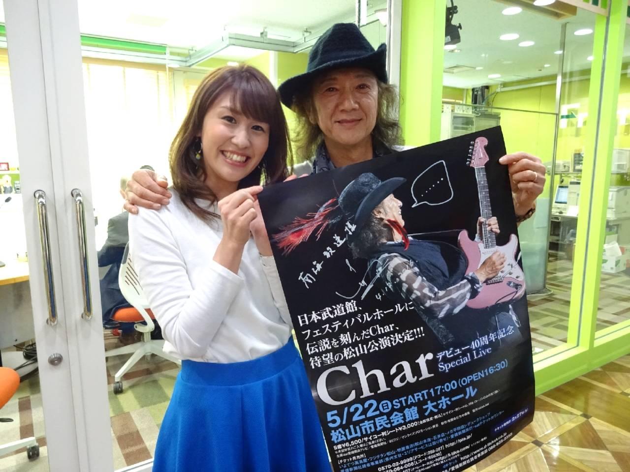 Charさん1